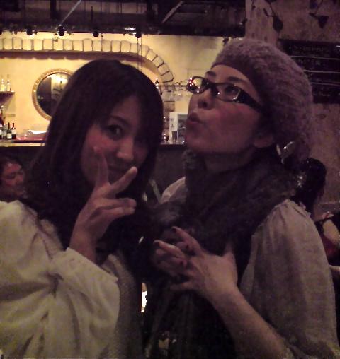 Mai with tsuki