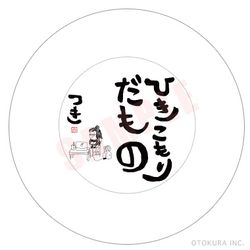 Sample_plate