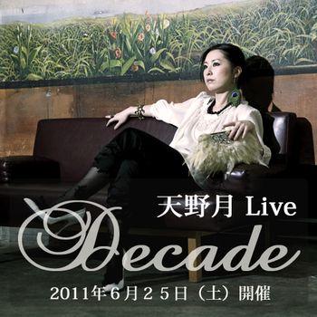 DECADE_Live告知