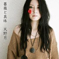 KURA40_J