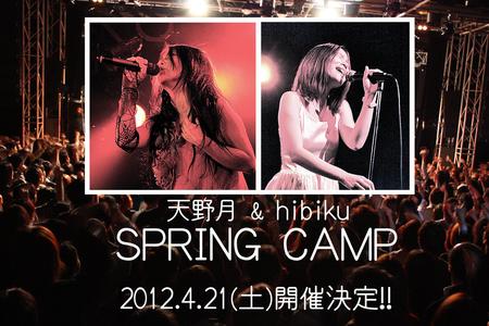 SPRING-CAMP