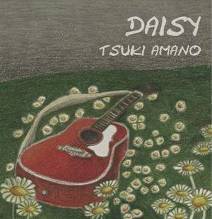 Daisy_通常盤(変換後)