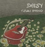 Daisy_通常盤(変換後)