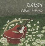 Daisy_限定版(変換後)