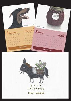 2014カレンダーサンプル