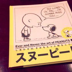 スヌーピー展のガイドブック