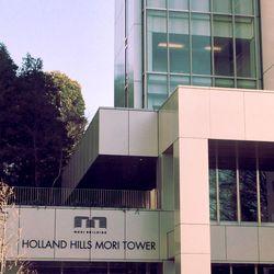 ホーランドヒルズ森タワー