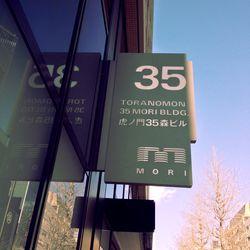 第35森ビル