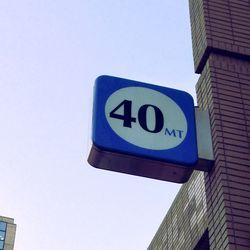 第40森MTビル