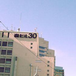 第30森ビル桜田通り沿いから