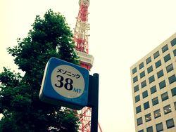 森ビル38