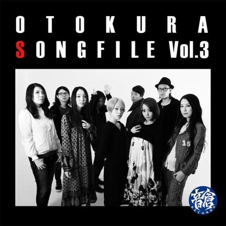 OTOKURA SONGFILE