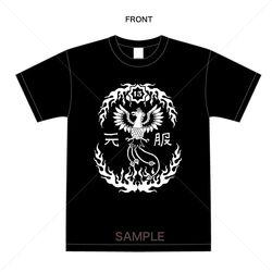 Tshirt_front_mihon
