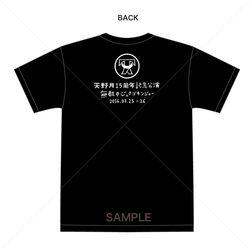 Tshirt_back_mihon
