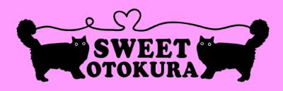 Sweetotokura_logo2